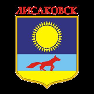ЦБС  г. Лисаковск