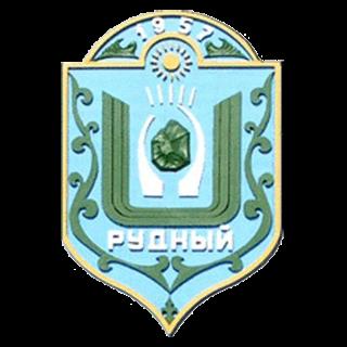 Рудный қ. ОКЖ