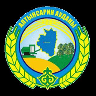 Алтынсаринская ЦБС