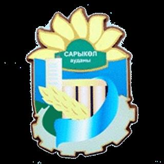 Сарыкольская ЦБС