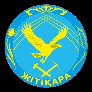Житикаринская ЦБС