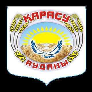 Карасуская ЦБС